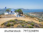 beautiful white greek church... | Shutterstock . vector #797224894
