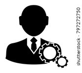businessman with gear icon | Shutterstock .eps vector #797272750