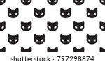 cat vector seamless pattern...   Shutterstock .eps vector #797298874