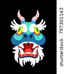 traditional asian dragon head.... | Shutterstock .eps vector #797301163