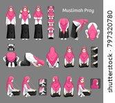 muslimah pray salah. how to...