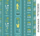 ancient egypt writing seamless... | Shutterstock .eps vector #797322850