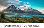 Small photo of Torres del Paine, Patagonia - Chile