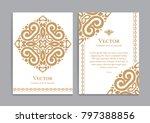 golden vintage greeting card on ... | Shutterstock .eps vector #797388856