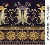 vintage vector floral border.... | Shutterstock .eps vector #797404384