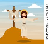 the ascension jesus christ... | Shutterstock .eps vector #797421430