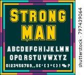 vector set of handwritten abc... | Shutterstock .eps vector #797439064
