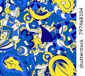 seamless mehndi vector pattern. ... | Shutterstock .eps vector #797468104