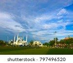 sultan ahmad shah mosque | Shutterstock . vector #797496520