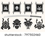 Set of four vector illustrations on a light background. A helmet and the Samurai
