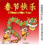 handrawn cheerful dragon dance... | Shutterstock .eps vector #797528884
