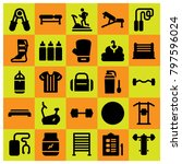 fitness icon set vector.... | Shutterstock .eps vector #797596024
