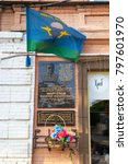 Small photo of TAGANROG, RUSSIA - June 25, 17: A monument to the hero of the USSR to the commander of airborne troops Margelovu Vasily Filipovichu, the memorable plate is established on a house wall where he lived