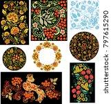 russian folk ornaments. set   Shutterstock .eps vector #797615290