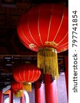 chinese lamps in singapore | Shutterstock . vector #797741854