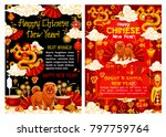 happy chinese new year greeting ... | Shutterstock .eps vector #797759764
