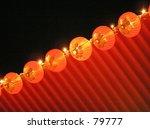 six happiness lantern | Shutterstock . vector #79777