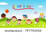 sports day poster vector... | Shutterstock .eps vector #797792920