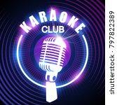 karaoke club banner template | Shutterstock .eps vector #797822389