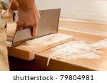 making japanese soba | Shutterstock . vector #79804981