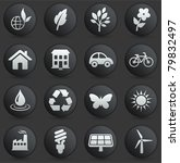 environment icon on round black ... | Shutterstock . vector #79832497