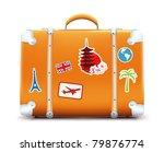vector illustration of vintage... | Shutterstock .eps vector #79876774