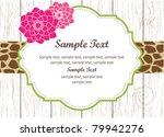 giraffe print floral card | Shutterstock .eps vector #79942276