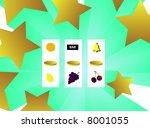 slot machine and starburst | Shutterstock . vector #8001055