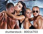 brutal beautiful people   Shutterstock . vector #80016703