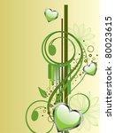 floral heart design   vector | Shutterstock .eps vector #80023615