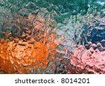reflex on glass | Shutterstock . vector #8014201