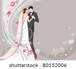 abstract wedding ceremony | Shutterstock .eps vector #80152006