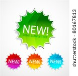 vector new labels | Shutterstock .eps vector #80167813