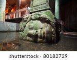 medusa haed in the basilica...   Shutterstock . vector #80182729