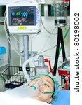 portrait of woman patient...   Shutterstock . vector #80198002