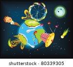 Boy on Giant Rides (vector) - stock vector
