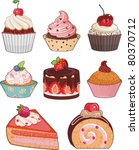 set of appetizing cakes with... | Shutterstock .eps vector #80370712