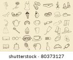 woman things  seamless. beige | Shutterstock .eps vector #80373127