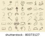 woman things  seamless. beige | Shutterstock .eps vector #80373127
