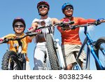 portrait of happy family on... | Shutterstock . vector #80382346