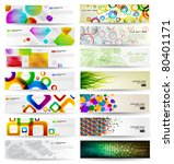 abstract background set | Shutterstock .eps vector #80401171