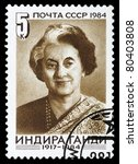 ussr   circa 1984  a postage... | Shutterstock . vector #80403808