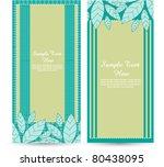 stylized elegant template | Shutterstock .eps vector #80438095