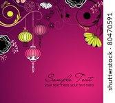 chinese lanterns. stylish... | Shutterstock .eps vector #80470591