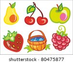 Vector illustration - set of fruits and berries icons - stock vector