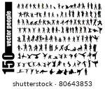 vector set of 150 very detailed ... | Shutterstock .eps vector #80643853