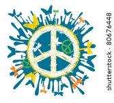 hippie peace symbol | Shutterstock .eps vector #80676448
