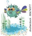 aquarium funny fish ball. | Shutterstock .eps vector #80676577