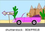 girl in cabriolet car goes to... | Shutterstock .eps vector #80699818