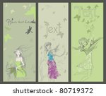summer vector banners with...   Shutterstock .eps vector #80719372